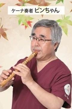 医学博士 小野寺 敏